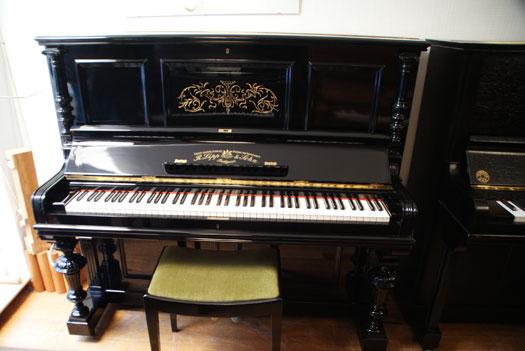 Lipp & Sohn Piano